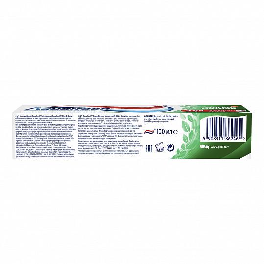 Аквафреш тройная защита мягко-мятная, зубная паста, 100мл, фото №6