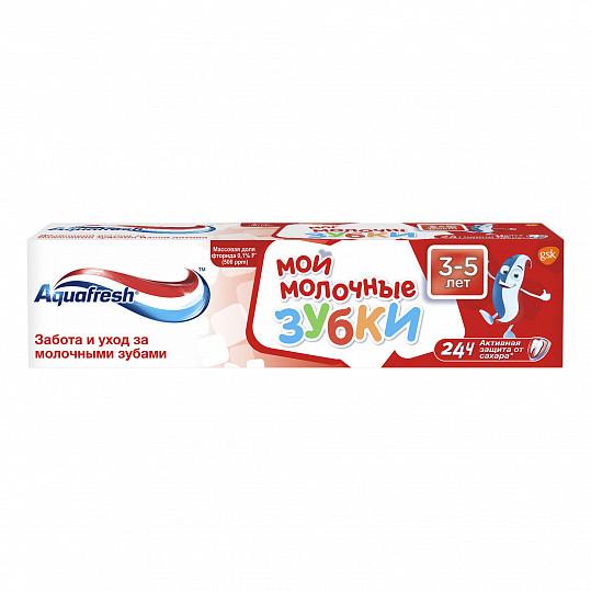 Аквафреш мои молочные зубки, зубная паста для детей от 3 до 5 лет, 50мл, фото №8