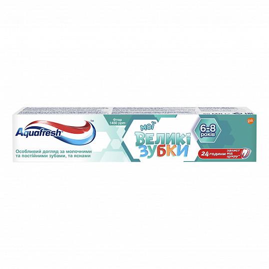 Аквафреш мои большие зубки, зубная паста для детей от 6 до 9 лет, 50мл, фото №4