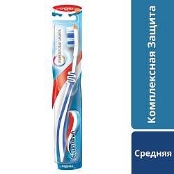 Аквафреш комплексная защита зубная щетка средняя