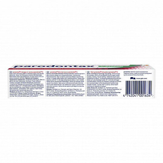 Пародонтакс с фтором, зубная паста, 50мл, фото №6