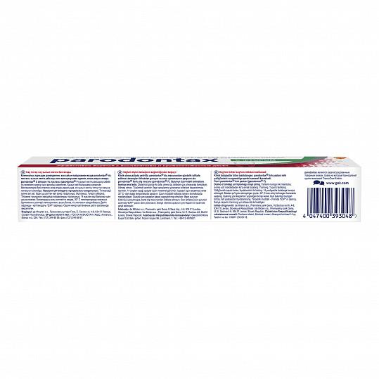 Пародонтакс с фтором, зубная паста, 75мл, фото №6