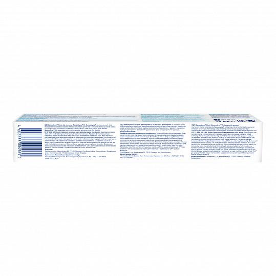 Сенсодин с фтором, зубная паста для чувствительных зубов, 75мл, фото №6