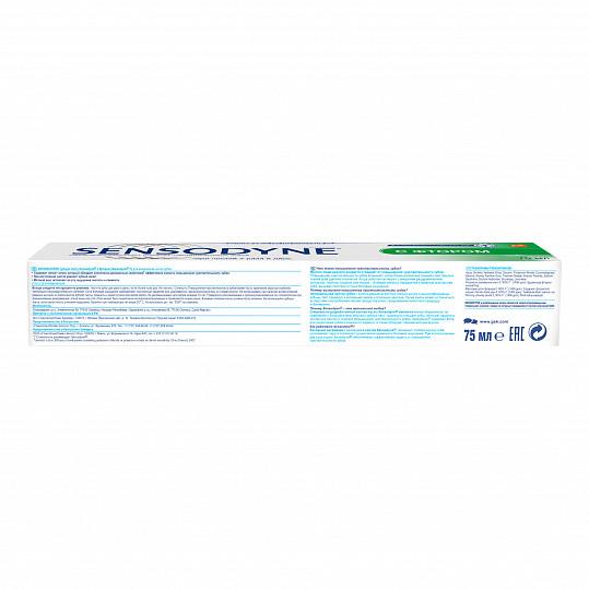 Сенсодин с фтором, зубная паста для чувствительных зубов, 75мл, фото №7