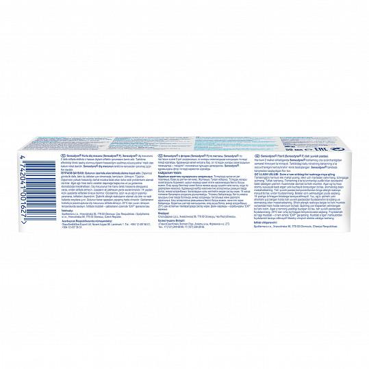 Сенсодин с фтором, зубная паста для чувствительных зубов, 50мл, фото №6