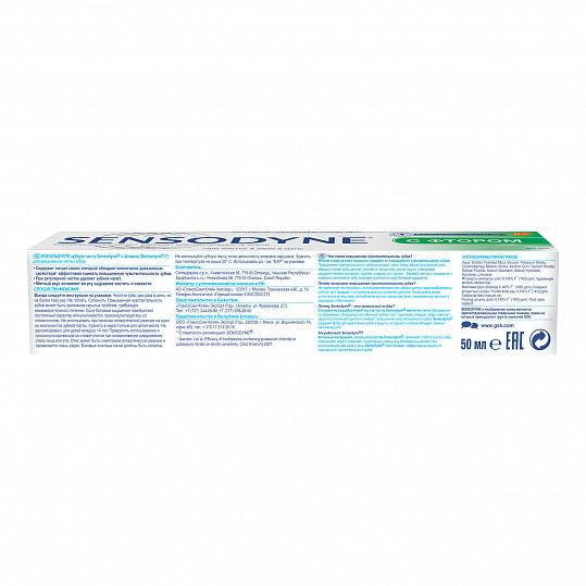 Сенсодин с фтором, зубная паста для чувствительных зубов, 50мл, фото №8