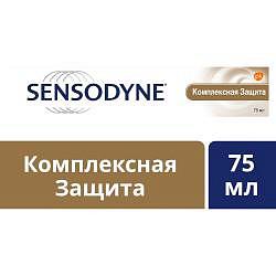 Сенсодин комплексная защита, зубная паста для чувствительных зубов, 75мл