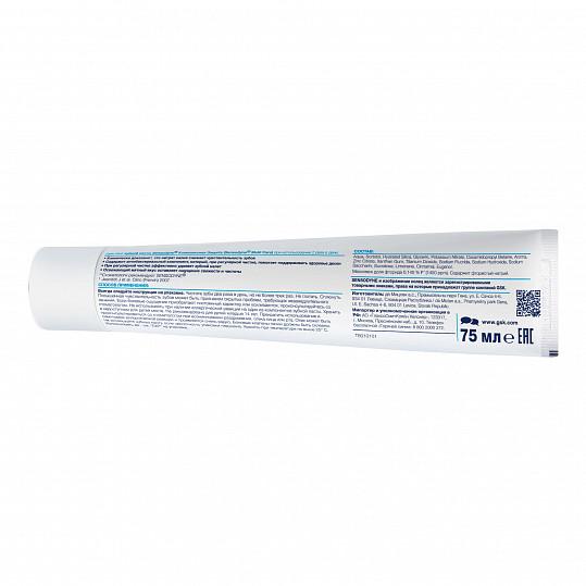 Сенсодин комплексная защита, зубная паста для чувствительных зубов, 75мл, фото №3