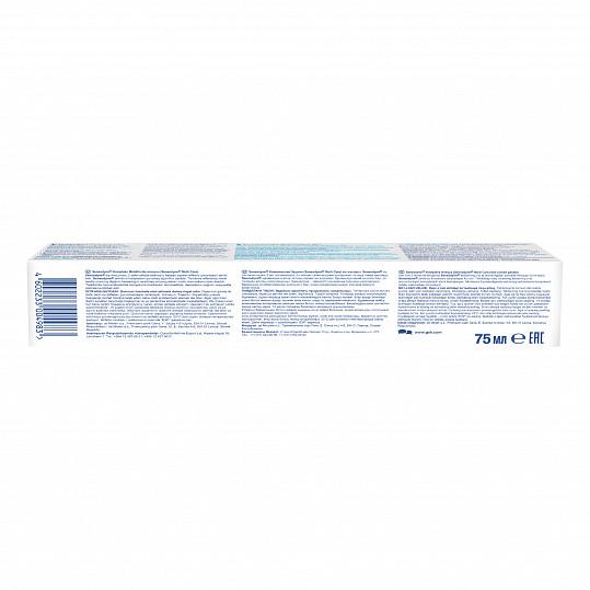 Сенсодин комплексная защита, зубная паста для чувствительных зубов, 75мл, фото №6