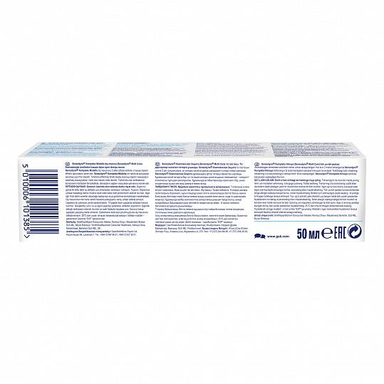Сенсодин комплексная защита, зубная паста для чувствительных зубов, 50мл, фото №6