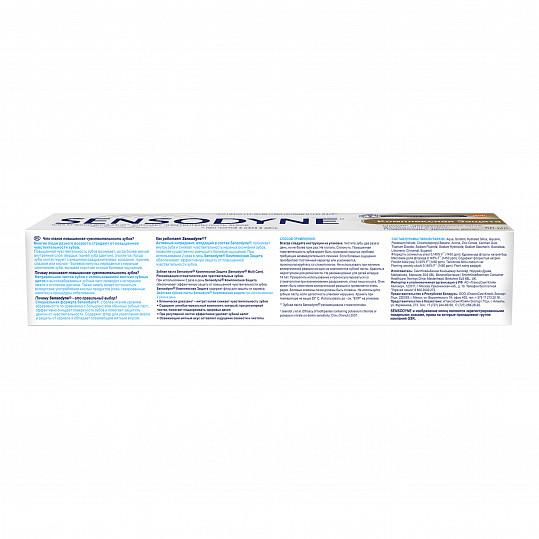 Сенсодин комплексная защита, зубная паста для чувствительных зубов, 50мл, фото №8
