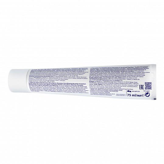 Сенсодин экстра отбеливание, зубная паста для чувствительных зубов, 75мл, фото №3
