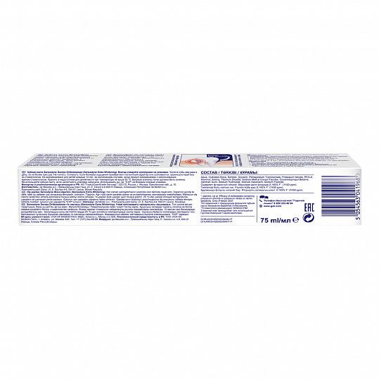 Сенсодин экстра отбеливание, зубная паста для чувствительных зубов, 75мл, фото №6