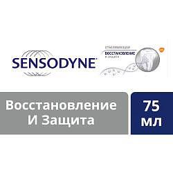Сенсодин восстановление и защита отбеливающая, зубная паста для чувствительных зубов, 75мл