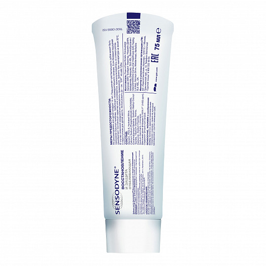 Сенсодин восстановление и защита отбеливающая, зубная паста для чувствительных зубов, 75мл, фото №3