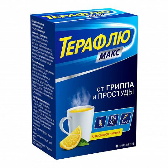 Терафлю макс от гриппа и простуды, порошок, 8 пакетиков, фото №2