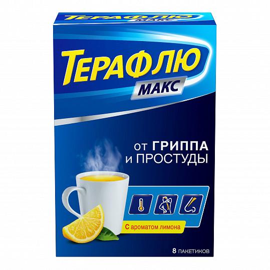 Терафлю макс от гриппа и простуды, порошок, 8 пакетиков, фото №3