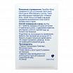 Терафлю макс от гриппа и простуды, порошок, 8 пакетиков, фото №8