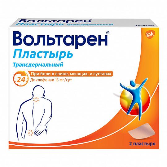 Вольтарен пластырь при боли в спине, мышцах и суставах, трансдермальный пластырь 15 мг/сут, 2 шт, фото №3