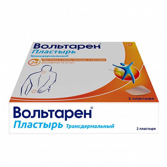 Вольтарен пластырь при боли в спине, мышцах и суставах, трансдермальный пластырь 15 мг/сут, 2 шт, фото №6