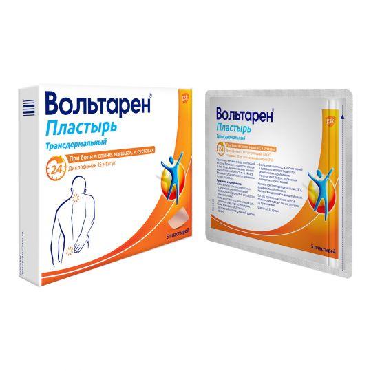 Вольтарен пластырь при боли в спине, мышцах и суставах, трансдермальный пластырь 15 мг/сут, 5 шт, фото №1
