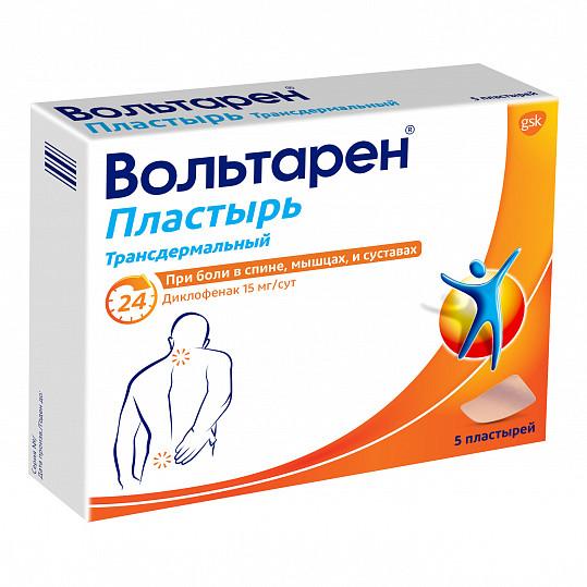 Вольтарен пластырь при боли в спине, мышцах и суставах, трансдермальный пластырь 15 мг/сут, 5 шт, фото №2