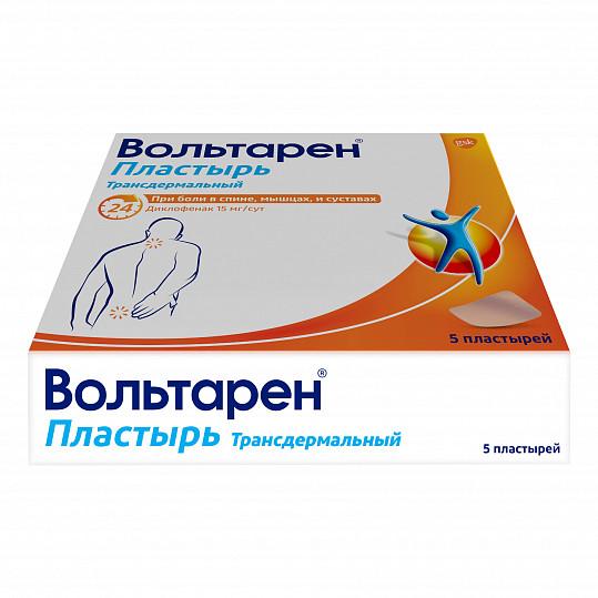 Вольтарен пластырь при боли в спине, мышцах и суставах, трансдермальный пластырь 15 мг/сут, 5 шт, фото №6