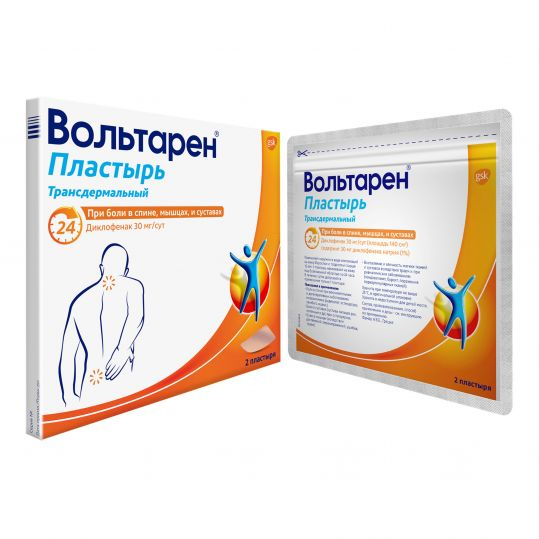 Вольтарен пластырь при боли в спине, мышцах и суставах, трансдермальный пластырь 30 мг/сут, 2 шт, фото №1