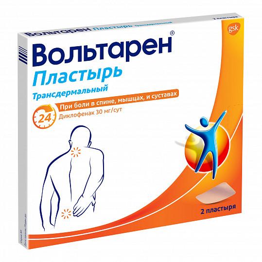 Вольтарен пластырь при боли в спине, мышцах и суставах, трансдермальный пластырь 30 мг/сут, 2 шт, фото №2