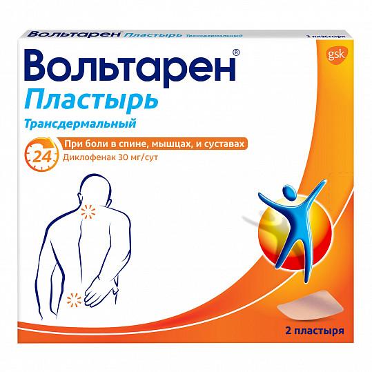 Вольтарен пластырь при боли в спине, мышцах и суставах, трансдермальный пластырь 30 мг/сут, 2 шт, фото №3