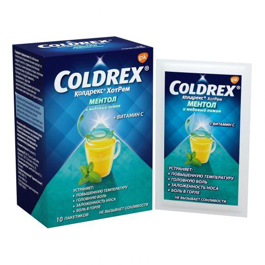 Колдрекс хотрем ментол и медовый лимон при простуде и гриппе, порошок, 10 пакетиков, фото №1