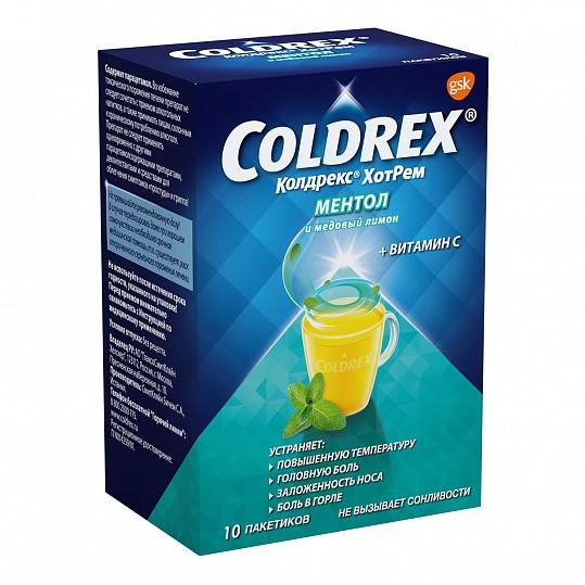 Колдрекс хотрем ментол и медовый лимон при простуде и гриппе, порошок, 10 пакетиков, фото №2