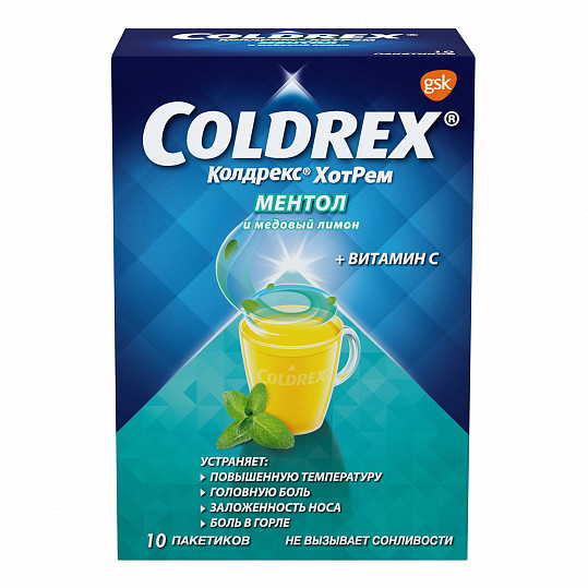 Колдрекс хотрем ментол и медовый лимон при простуде и гриппе, порошок, 10 пакетиков, фото №3