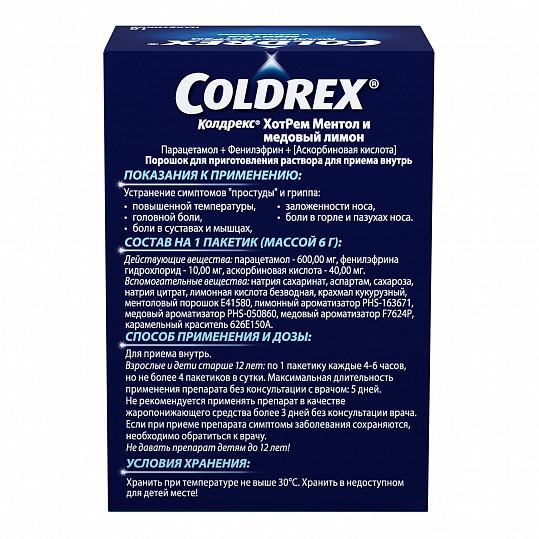 Колдрекс хотрем ментол и медовый лимон при простуде и гриппе, порошок, 10 пакетиков, фото №5