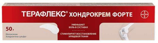 Терафлекс хондрокрем форте 1%+5% 50г крем для наружного применения, фото №1