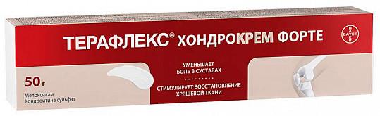 Терафлекс хондрокрем форте 1%+5% 50г крем для наружного применения, фото №2