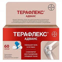 Терафлекс адванс 60 шт. капсулы