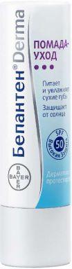 Бепантен дерма помада-уход spf50 4,5г, фото №1