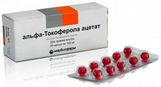 Альфа-токоферола ацетат 100мг 10 шт. капсулы