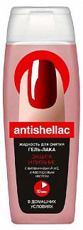 Антишеллак защита и питание средство для снятия гель-лака с витаминами а,е и касторовым маслом 110мл