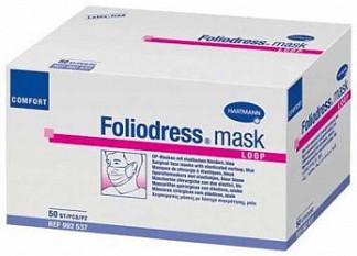 Хартманн фолиодресс маска медицинская трехслойная на резинке голубая 50 шт.