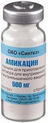 Амикацин 500мг 10 шт. порошок для приготовления раствора для инъекций