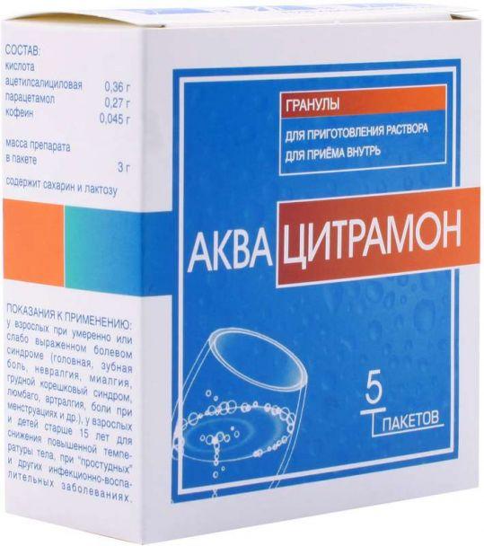 Аквацитрамон 3г 5 шт. гранулы для приготовления раствора для приема внутрь, фото №1