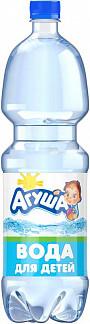 Агуша вода для детей 1,5л