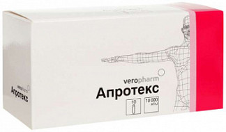 Апротекс купить в москве