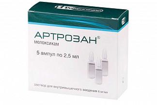 Артрозан 6мг/мл 2,5мл 5 шт. раствор для инъекций
