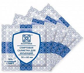 Асептика салфетка спиртовая для инъекций 30х60мм 800 шт.
