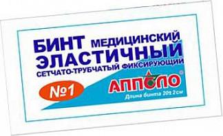 Апполо бинт трубчатый n1 арт.02701
