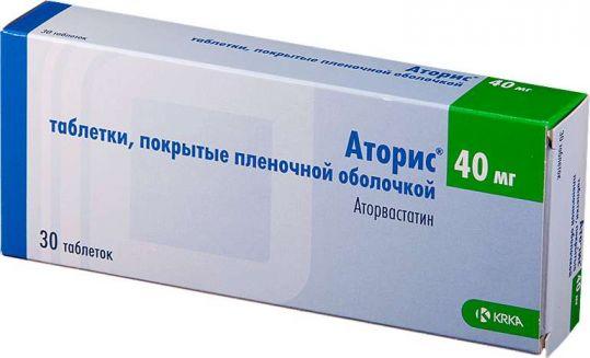 Аторвастатин-к 40мг 30 шт. таблетки покрытые пленочной оболочкой, фото №1
