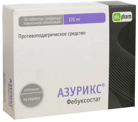 Азурикс 120мг 30 шт. таблетки покрытые пленочной оболочкой, фото №1